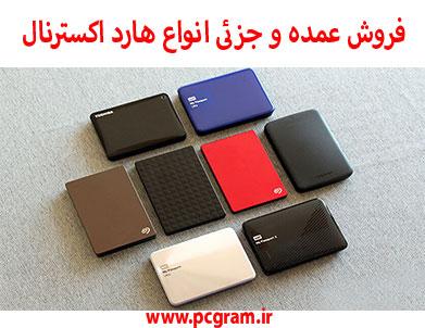 انواع حافظه جانبی SSD, HDD