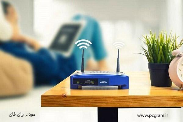 مودم wifi